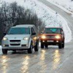 Сотрудники ГИБДД обращают внимание участников дорожного движения на изменение погодных условий
