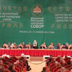 Делегация Александровской епархии на  XVIII Всемирном Русском Народном Соборе