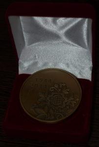 Награда от губернатора