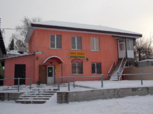 Розовый магазинчик