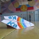 Бумажный самолетик, лети, лети, лети!