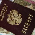 В Кольчугино возбуждено уголовное дело о кредитном мошенничестве