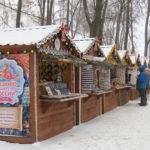 Губернатор Светлана Орлова примет участие в открытии Рождественской ярмарки во Владимире