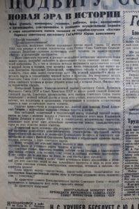 Izobrazhenie32_011