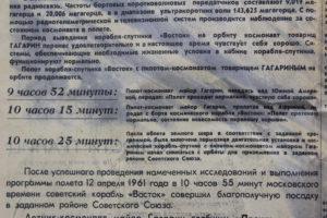 Izobrazhenie32_041
