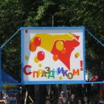 Афиша на день города Кольчугино 2016