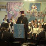 Кольчугинское благочиние принимало участников Рождественских чтений