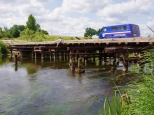 Так выглядел мост несколько лет назад