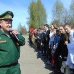 Курской битве посвящается…