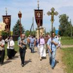 Воскресшая традиция Давыдовского села