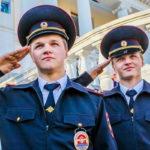 Работа в МВД России