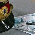 Сотрудник полиции осужден за получение взятки