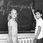 Кольчугино в грамматическом освещении