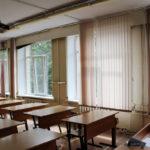 Школы города. Готовность №1