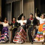 Мексиканское солнце во Дворце культуры