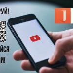 Владимирские областные библиотеки работают с читателями дистанционно