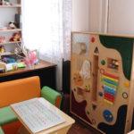 Детские сады — проблемы и перспективы