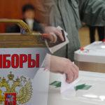 Выросло доверие к коммунистам и упало доверие к «Единой России»