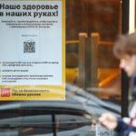 В режиме смягчённых «антикоронавирусных» ограничений общепит и индустрия развлечений Владимирской области продолжит работать до 29 октября.
